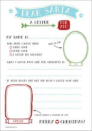free printable Letter to Santa with space for your child to draw