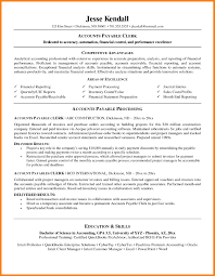 Resume Samples For Horticulture Jobs Best Of Confortable