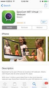 Top 5 iPhone Webcam Apps
