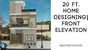 100 Home Designing Images 20 Ft Front Front Elevation