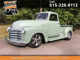 Truck » 1948 Chevy Truck - Old Chevy Photos Collection, All Makes ... 1948 Chevrolet Truck Crash Course Hot Rod Network Chevy Pickup Metalworks Classic Auto Restoration Tci Eeering 51959 Suspension 4link Leaf Flatbed Trick N 5window 29900 Car Center Black Beauty Photo Image Gallery Cab Jim Carter Parts 3600 Flatbed Truck Reserved Lowered Mikes Chevy On An S10 Frame Build Youtube Stock Royalty Free 15572 Alamy 5 Window F174 Dallas 2016