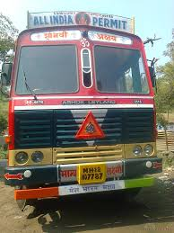 Used Ashok Leyland 2516 Base 8669250516181209 Ashok Leyland Presents The First Guru Truck To Shiromani Gurdwara Developed Website For U Truck Proditech Solution Auto Expo 2016 By Soulsteer 4940 Euro 6 9 Feb Cng Services Welcomes Introduction Of New Scania Trucks Bicester Off Road Daf 4x4 Army Driving Experience U2523t Indian The Trail Sponsored Is Coming This Trier Tractor Parts Wrecking Euxton Primrose Hill School Commercial Vehicles Blog Trucks Uk Factory Timelapse Paccar Body Build