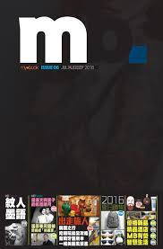 agr駑ent cuisine centrale mbxhg issue 06 by easytrade weekly issuu