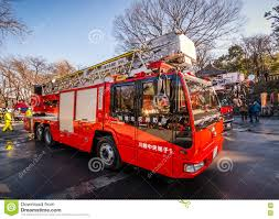 Japanese Fire Truck Editorial Stock Image. Image Of Services - 71286759