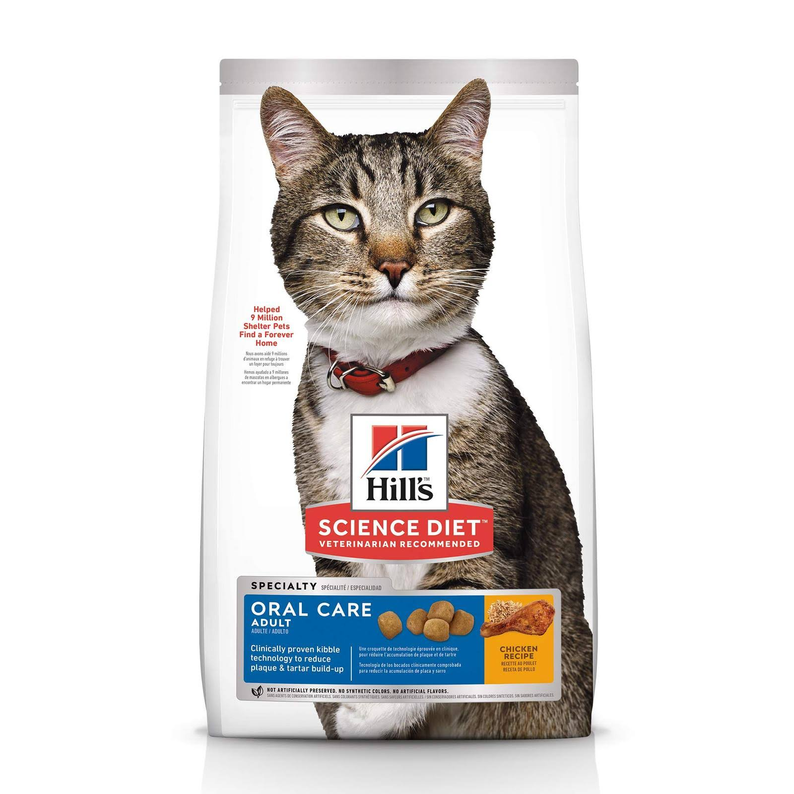 Hill's Science Diet Oral Care Premium Natural Adult Cat Food - Chicken Recipe, 7lbs