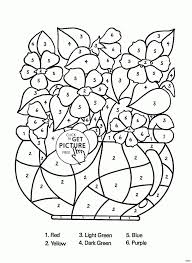 Frozen Birthday Card Coloring Pages New Coloriage Les Trolls Poppy