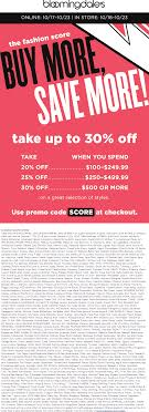 Bloomingdales Promotion Code : Best Buy Appliances Clearance Aldo Canada Coupon Health Promotions Now Code Online Coupon Codes Vouchers Deals 2019 Ssm Boden 20 For Tional Express Nordstrom Discount Off Active Starbucks Online Promo Prudential Center Coupons July Coupons Codes Promo Codeswhen Coent Is Not King October Slinity Rand Fishkin On Twitter Rember When Google Said We Don Canadrugpharmacy Com Palace Theater Waterbury Lmr Forum Beach House Yogurt Polo Factory Outlet