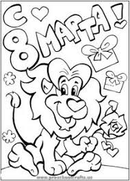 8 March Coloring Sheets For Kids