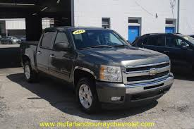 Check Out New And Used Chevrolet Vehicles At McFarland-Murray ... Truck Accsories Group Omaha In The Garage With Total Centers Bakflip F1 Hard Folding Transfer Flows New 70gallon Toolbox And Fuel Tank Combo Has An Check Out Used Chevrolet Vehicles At Mcfarlandmurray Amazoncom Dee Zee Dz95054b Alinum Rear Rack Automotive Who Buys Cars Car Models 2019 20 Why You Need Decked Drawers For Your Grayson Silverado 1500 Auto Mcfarland Buick Maysville Dealer