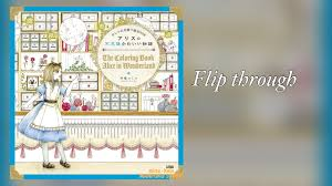 ALICE IN WONDERLAND Japanese Coloring Book Flip Through