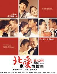 Beijing Love Story-Bei Jing ai qing gu shi