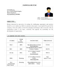 Extra Curricular Activities In Resume Examples 9