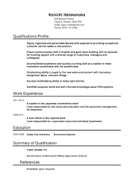 Resume Profile Samples Sample Career Examples Engaging Example For