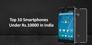 Top 10 Smartphones to Buy Under Rs LikeAgain