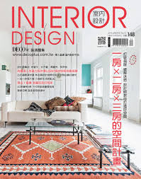 100 Modern Design Magazines Top 100 Interior You Must Have FULL LIST