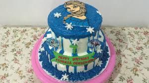 Frozen Elsa Cake 2 Tiers Decorating