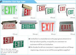 exit signs 3w china supplier