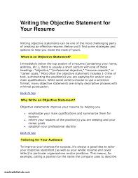 Resume Objectives For Teachers Lovely Sample Objective Phrases Information