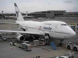 Kansai Airport Sinking 2015 by Farsictionary English Persian Iranian History Glossary Japan