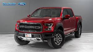 2017 Ford F150 For Sale Nationwide - Autotrader
