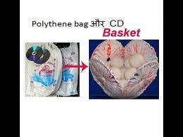 Reuse Old Cd Plastic Polythene Bags