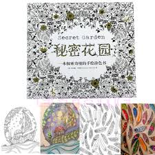 SECRET GARDEN An Inky Treasure Hunt And Coloring Book By Johanna Basford HotChina