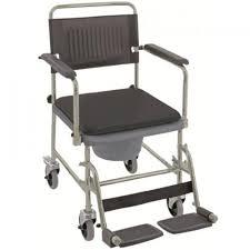 montauban siège percé fauteuil garde robe toilette percé à roulettes