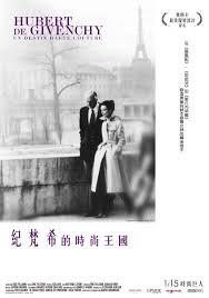 bureau 馗olier vintage 141 best 電影images on posters and 2