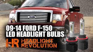 2009 2014 ford f150 led headlight bulbs headlight revolution