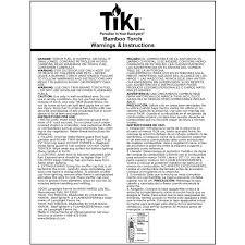 TIKI Brand 57