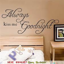 baise dans la chambre baiser toujours moi bonne nuit stickers muraux enfants chambre
