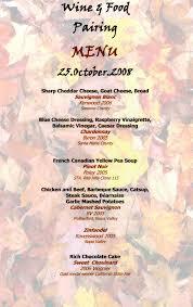 Ahwahnee Dining Room Wine List by October 2008 Nick U0027s Weblog