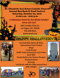 Springs Preserve Halloween Harvest by Vegas Family Guide
