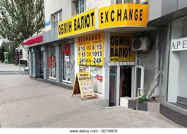 bureau ordo currency exchange dollar ruble stock photos currency exchange