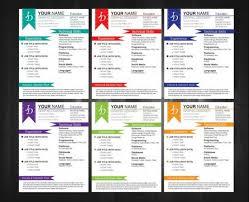 Free Basic Resume Templates