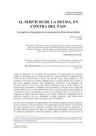 INSTITUTO POLITÉCNICO NACIONAL UNIDAD PROFESIONAL INTERDISCIPLINARIA