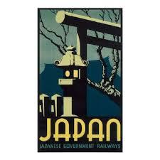 Vintage Railways Japan Travel Poster Art