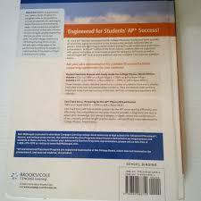 Tortilla Curtain Book Pdf by College Physics Ap Edition Raymond A Serway 9780840068750