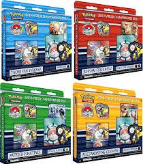 world chionship decks 60cards