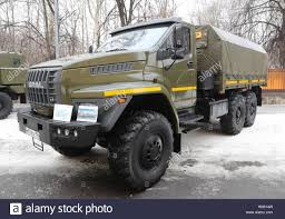 Moscow, Russia. 9th Feb, 2017. An Armoured Heavy Duty Truck, Ural ... Chelyabinsk Russia May 9 2011 Russian Army Truck Ural 4320 Your First Choice For Trucks And Military Vehicles Uk 5557130_timber Trucks Year Of Mnftr 2009 Price R 743 293 Caonural4320militar Camiones Todos Pinterest Trials 3d Ural Soviet Cargo Truck Model Turbosquid 1192838 Ural375 Wikipedia 2653292 Ural4320 Jumps Through Obstacle Editorial Image Ural At Demtrations Of Technique Stock With Kamaz Diesel Engine Three Seat Cabin