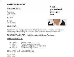 resume for firefighter paramedic tour guides resume sle httpwww resumecareer infotour