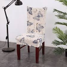US $4.07 32% OFF Minimalist Universal Chair Covers Floral Spandex Elastic  Modern Dining Chair Cover With Backrest Stretch Removable Seat Case-in  Chair ... White Spandex Chair Covers Bangkokfoodietourcom Xl Size Long Back Cover Europe Style Big Seat Slipcovers Restaurant Hotel Party Banquet Home Decoration Best Top Satin Chair Cover Near Me And Get Free Shipping A324 Plastic Protect The With How To Tie A Hood Scrunch Organza Sash Around Universal Satin Self Tie Blushrose Gold Plumeggplant 3nights Sashes Noretas Decor Inc Coupon Code Factory Ambien Cr Manufacturer Coupons Covers Sofa Classic Accsories Veranda Patio Lounge