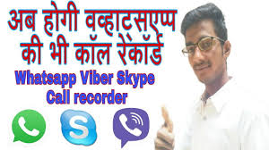 How To Record Whatsapp Call & Viber Skype Voip 📞 - YouTube 2016 Honda Accord Hondalink Bluetooth Whatsapp Voip Call Whatsapp Rolls Out Its Ios 10 Update With Phonesiri Support More Unblock Calling Skype Viber And More Voip Services Outages Continue To Frustate Qatar Residents Doha News Medium Insecurity Alternatives To Skype And Whatsapp Deep Dot Web How Unblock In Dubai Sahrzad Vpn Blog Beta For Windows Phone Updated 2100 Detailed Record Voip Youtube Gains Improved Image Chooser New Button Dynamic Set Up On Your Nexus 7 Tabletwithout Rooting Access Morocco