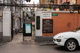 100 House Of Lu Former Residence Of Xun In Shanghai Tickets Deals