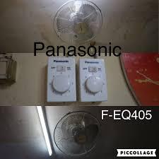 Panasonic Ceiling Fan 56 Inch by 2 Panasonic 16