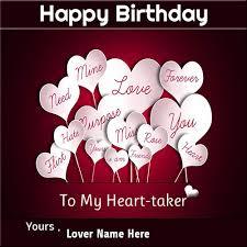 Write Name Awesome Flower Birthday Cake