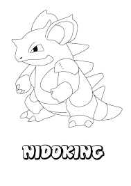 Legendary Pokemon Coloring Pages Online Free Disney Channel