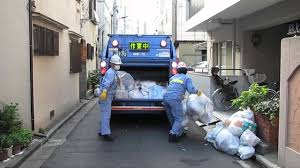 Tokyo Garbage Collection Truck (HD Video) - YouTube