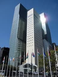 100 Millenium Towers Nyc Millennium Hilton New York One UN Plaza Wikipedia