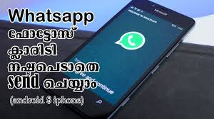 How To Send Full Resolution in Whatsapp android & iphone